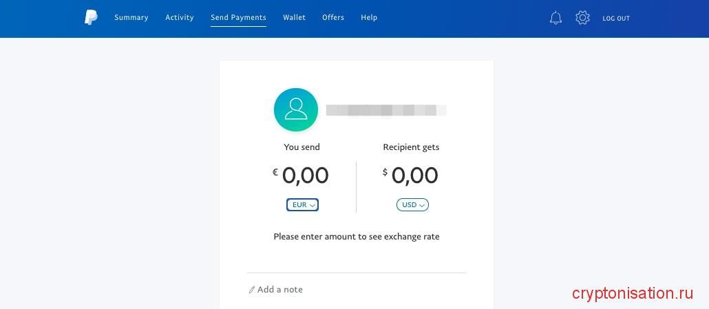 Отправить платеж внутри PayPal