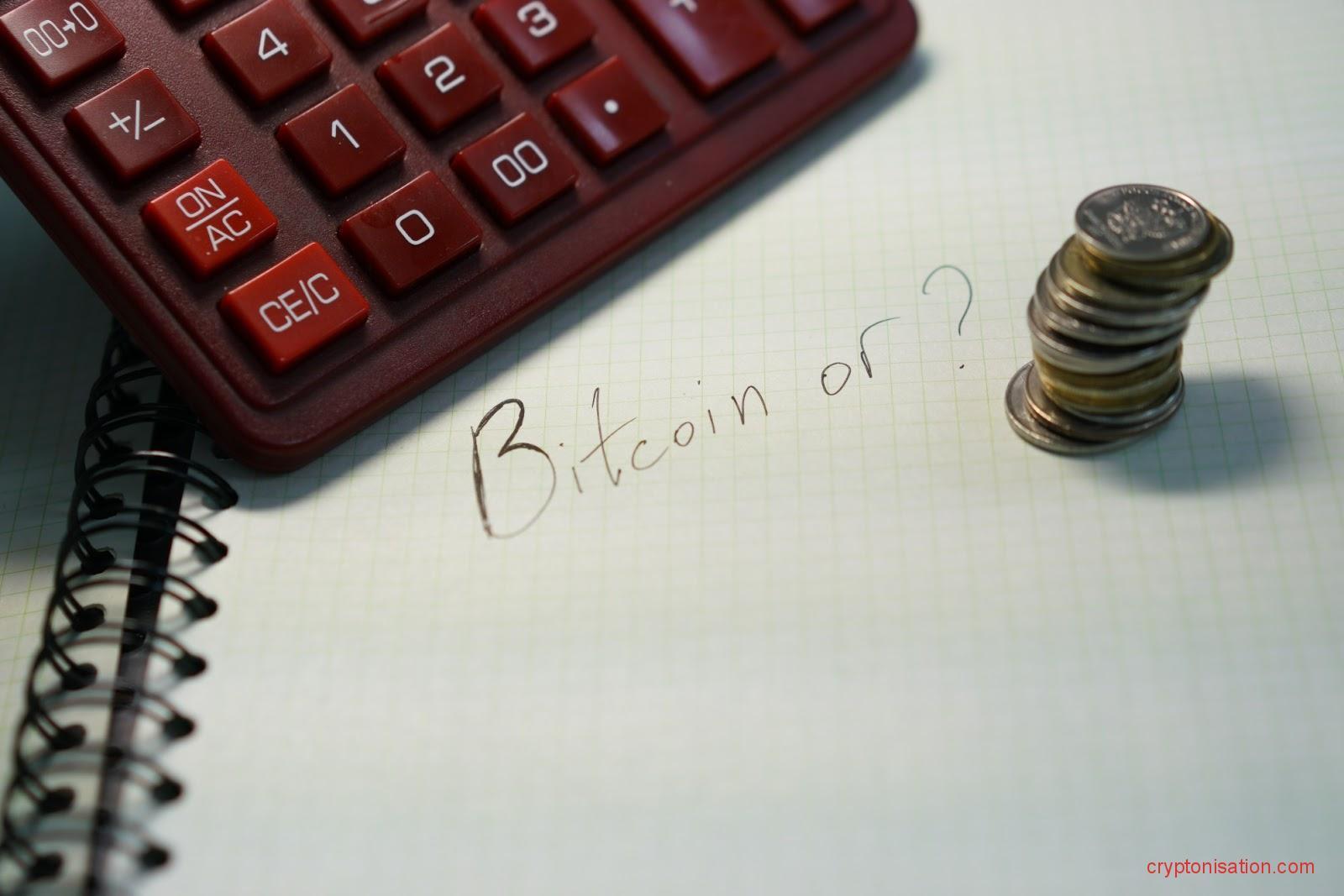 В какие криптовалюты сейчас инвестировать?